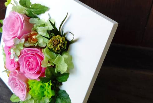 退職祝い花 プリザーブドフラワー3wayアレンジメント @ピッコログランデ