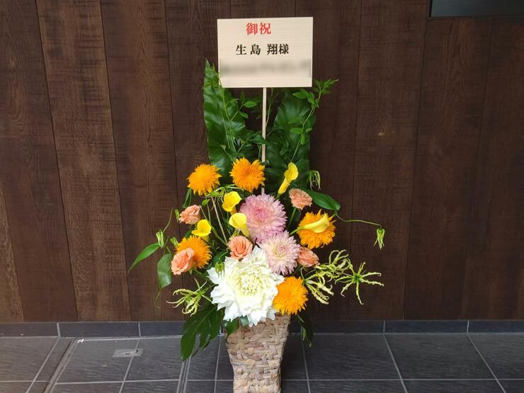 生島翔様の映像作品上映会開催祝い花 @渋谷ユーロライブ