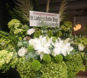 Ladybird Bottle Shop Tsukiji様の開店祝いスタンド花 @築地