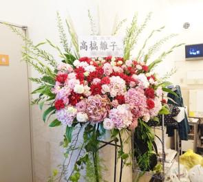 高橋雛子様の朗読劇出演祝いスタンド花 @中野HOPE