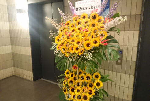 826aska様のBDライブ公演祝いスタンド花2段 @SHIBUYA PLEASURE PLEASURE