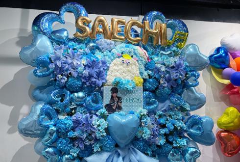 8JEWEL さえち様のデビューライブ公演祝いタキシードサムモチーフ連結フラスタ @白金高輪SELENE b2