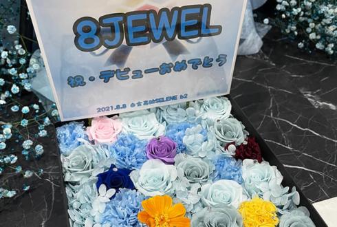 8JEWEL さえち様のデビューライブ公演祝い花 プリザーブドフラワーBOXアレンジ @白金高輪SELENE b2