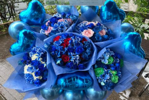 群青の世界様の1周年記念ライブ公演祝い花 花束まとめアレンジ @白金高輪SELENE b2