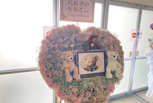乃木坂46 大園桃子様の卒業ライブ公演祝いハートモチーフフラスタ @マリンメッセ福岡