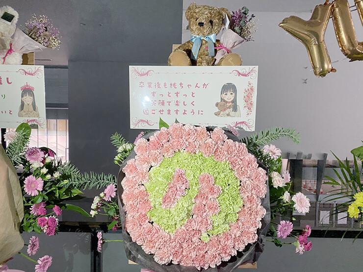 乃木坂46 大園桃子様の卒業ライブ公演祝い名前モチーフフラスタ8基 @マリンメッセ福岡