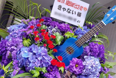 きゃない様のBDライブ公演祝いフラスタ @新宿LOFT