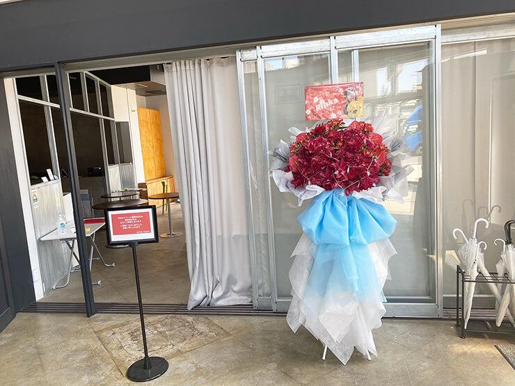 Finally Rinka様の生誕祭祝いフラスタ @KITEN TOKYO