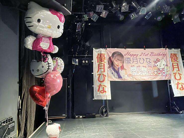 i+chip=memory 優月ひな様のBDライブ公演祝いステージ装飾ヘリウムバルーン @高円寺High