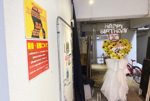 gives 伊織様の生誕記念ライブ公演祝いフラスタ @東高円寺二万電圧