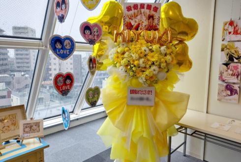 寄田みゆき先生の個展『おんなのこのきもち展』開催祝いフラスタ @CarinaHall