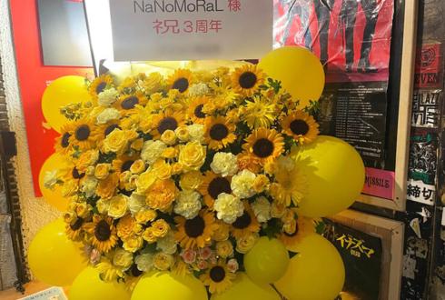NaNoMoRaL様の3周年記念ライブ公演祝いフラスタ @渋谷La.mama