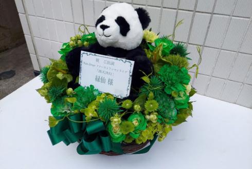 緑仙様のRain Dropsファーストワンマンライブ公演祝い花 @東京ガーデンシアター