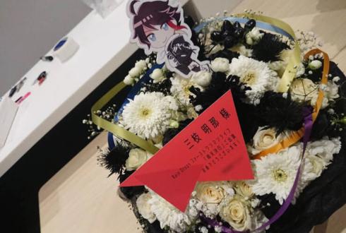 三枝明那様のRain Dropsファーストワンマンライブ公演祝い花 @東京ガーデンシアター
