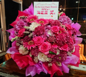 On the treat Super Season 海老原天様のデビューライブ公演祝い花 @恵比寿LIQUIDROOM