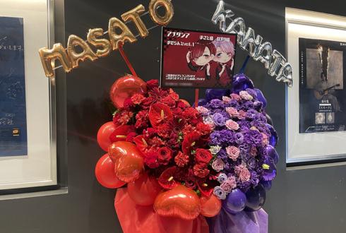 アナタシア まさと様 カナタ様のまぜらんど出演祝いフラスタ @横浜1000CLUB