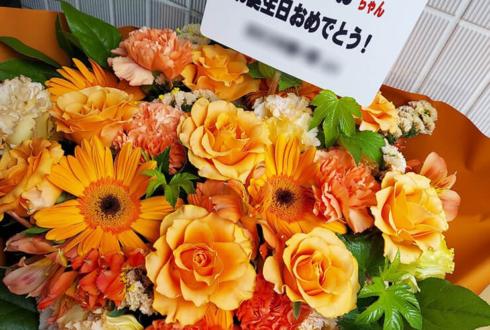 ラブアグレッション 七瀬りお様の生誕祭祝い花束 @新宿アルタKeyStudio