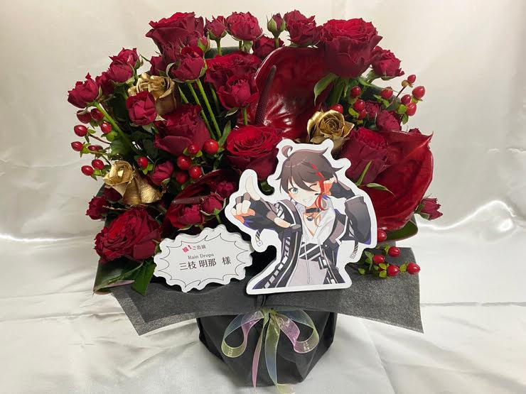 三枝明那様のRain Dropsライブ『雨天決行』公演祝い花 @東京ガーデンシアター