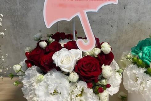 緑仙様 三枝明那様のライブ公演祝い花 @東京ガーデンシアター