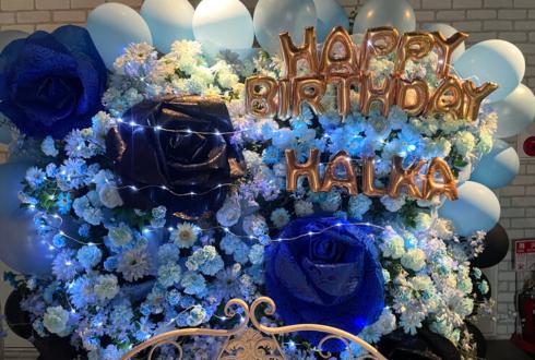 ▷ノートリアス ハルカ様の生誕祭祝い連結フラスタ @代官山SPACE ODD