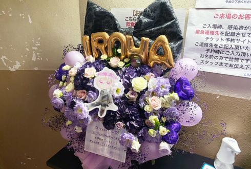 iroha様のライブlittle retreat ver.4公演祝い花 @池袋LIVE INN ROSA