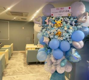 TCG Cafe&BAR ぱられる様の開店祝いフラスタ @西池袋