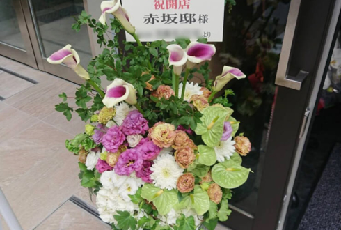 赤坂邸様の開店祝い花 @赤坂