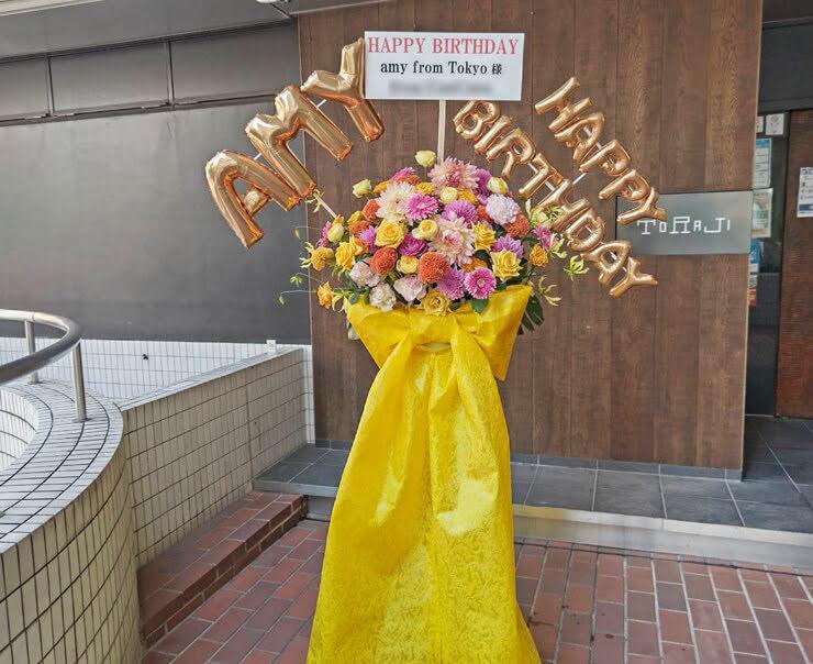 amy from tokyo様のBDイベント開催祝いフラスタ @六本木party on TOKYO box disco