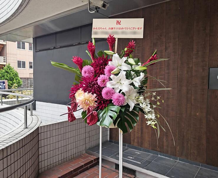 kaeru様のBDイベント開催祝いスタンド花 @Burlesque annex YAVAY バーレスクヤバイ六本木
