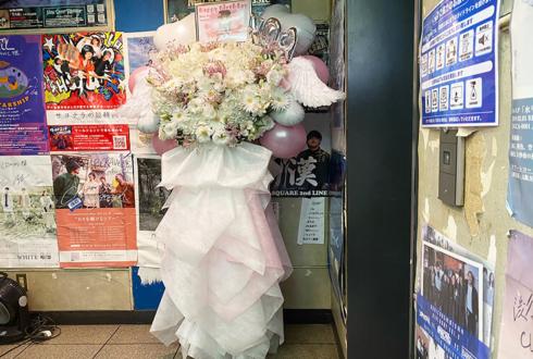 4次元コンパス 鈴原のあ様の生誕祭祝いフラスタ @渋谷CLUB CRAWL