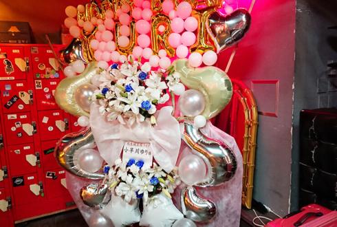 小早川ゆり様の生誕祭祝いフラスタ @渋谷Club Malcolm