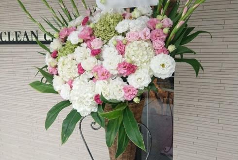 株式会社エムケークリーン様の新社屋落成祝いコーンスタンド花 @板橋