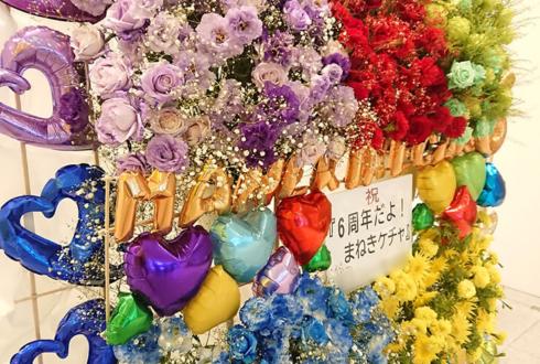まねきケチャ様の6周年記念ライブ公演祝い連結フラスタ @TOKYO DOME CITY HALL
