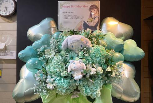 マニマニ 日向まお様の生誕祭祝いフラスタ @恵比寿CreAto