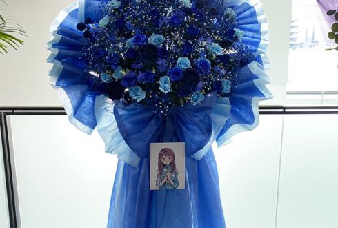 日向坂46 加藤史帆様のライブ公演祝い花束風フラスタ @マリンメッセ福岡