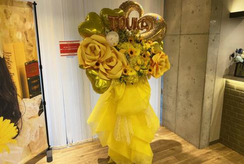 のんふぃく【Non¬Fiction】 永月十華様の生誕祭祝いフラスタ @SHIBUYA DIVE