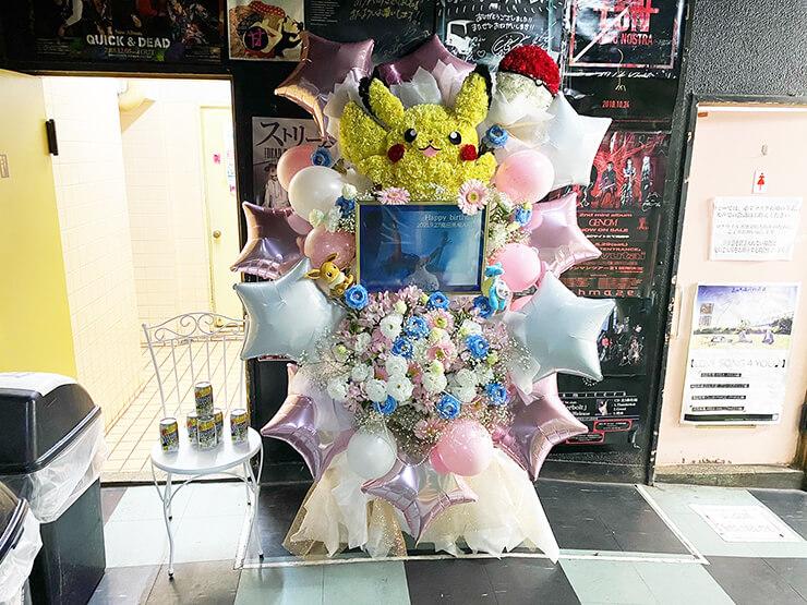ヴィルシーナ KAIE様の生誕祭祝いピカチュウモチーフフラスタ @高田馬場AREA