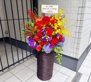 博多串焼き ハレノイチ様の4周年祝い花 @西浅草