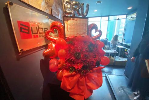 える様のライブ公演祝い花 @aube shibuya