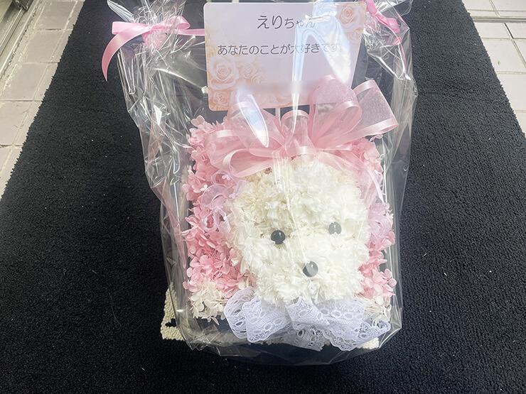 えり様のバースデー&卒業イベント開催祝い花 ワンちゃんモチーフプリザーブドフラワーBOXアレンジ @Girl's Bar Lien
