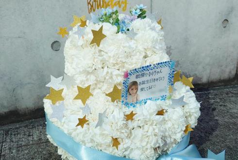 戦慄かなの様の生誕祭祝い花 バースデーフラワーケーキ @EX THEATER ROPPONGI