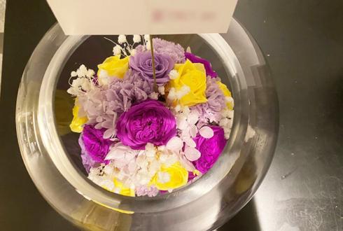 高橋紫微様のソロライブ公演祝い花 プリザーブドフラワーガラスボールアレンジ @溝の口劇場
