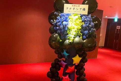 アナタシア様のダンマスワールド3出演祝いブーケ組み込みフラスタ @品川ステラボール