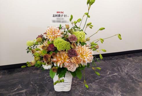 志村貴子先生のサイン会祝い花 @青山ブックセンター本店