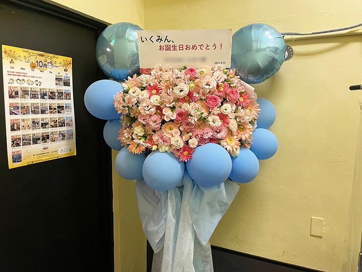 大塚郁実様の生誕祭祝いフラスタ @秋葉原GOODMAN
