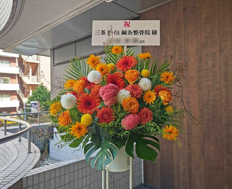 三茶 p-fit鍼灸整骨院様の開院祝いスタンド花 @世田谷区代沢
