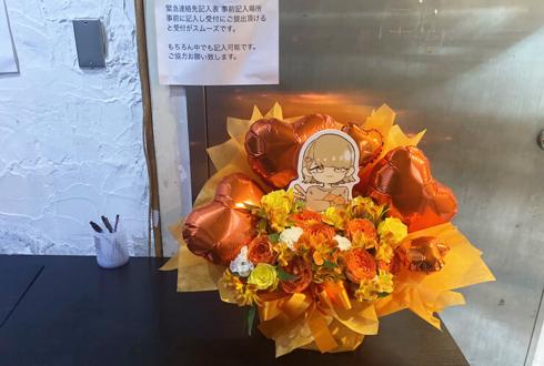 トランクィッロ山田様のライブ公演祝い花 @新宿HEAD POWER