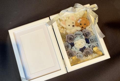丸山ナオ様のBDイベント開催祝い花 プリザーブドフラワーフォトフレーム @赤坂チャンスシアター