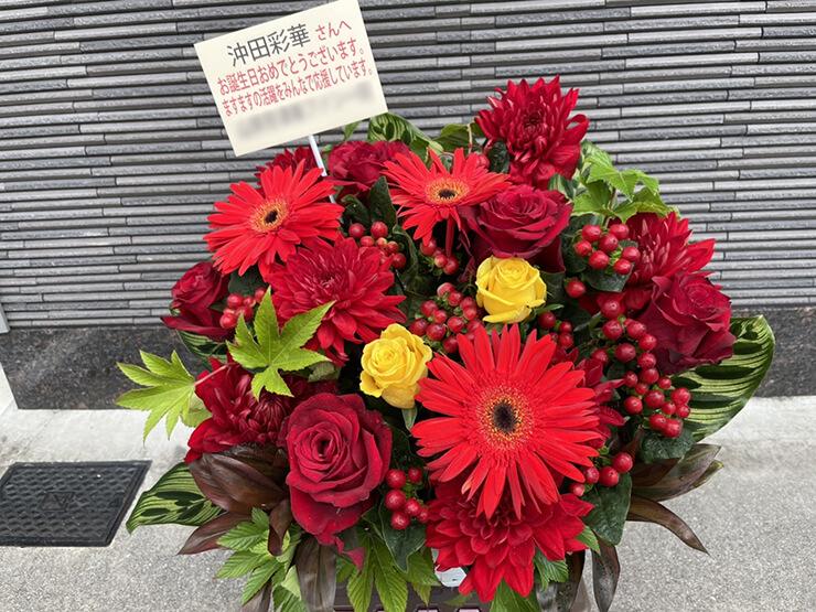 沖田彩華様の生誕祭祝い花 @梅田amHALL
