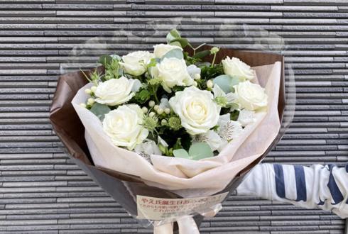 やえ様のBirthdayスペシャルお給仕祝い花束 @あっとほぉーむカフェ 大阪本店